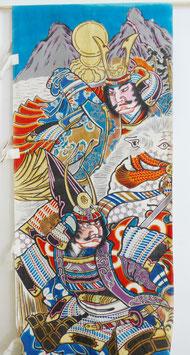 MUSHANOBORI / NOMORIBATA(武者登り/のぼり旗)