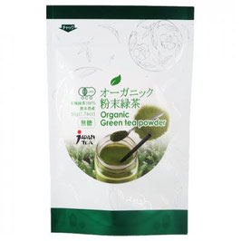 Organic Japanese Green Tea powder 50g(1.76oz)