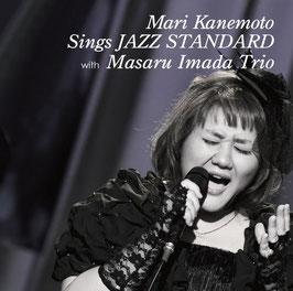 金本麻里 Sings JAZZ STANDARD with 今田勝トリオ  CD(CGS-0002)2,200円