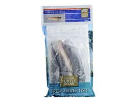 73120 Catfish 1kg