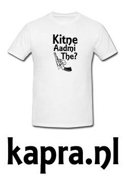 Kitne Aadmi The?
