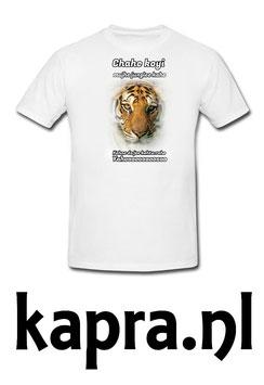 Chahe koyi mujhe junglee kahe Tshirt WIT