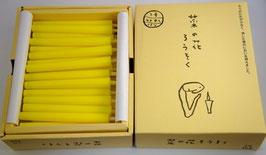 菜の花ろうそく2号(40本)