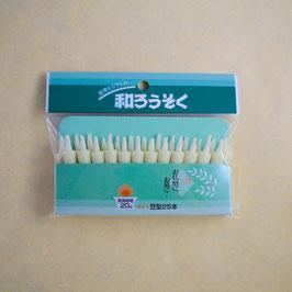 和ろうそく豆(25本)