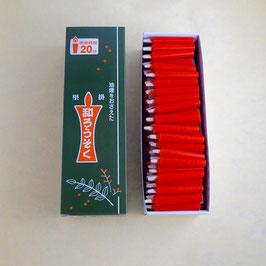 朱ろうそく豆(100本)