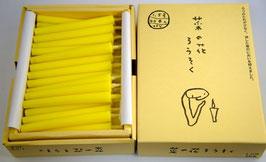 菜の花ろうそく1.5号 (40本入)