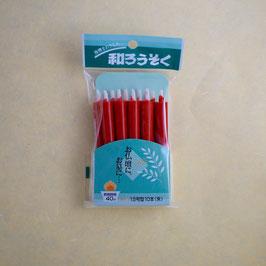 朱ろうそく1.5号(10本)