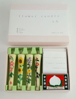 flower candle  しろ