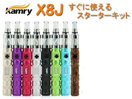 kamry社製 正規品 VAPE X8J スターターキット(リキッドなし)
