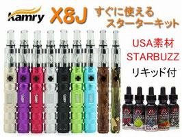 kamry社製 正規品 VAPE X8J スターターキット(リキッド付)