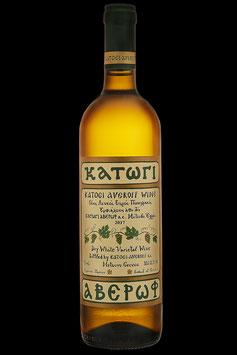 Katogi Averoff Weiss