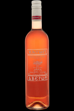 Katogi Averoff, Rosé