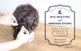 10/9 WIG MEETING & HAIR MAKE STUDIO 参加費