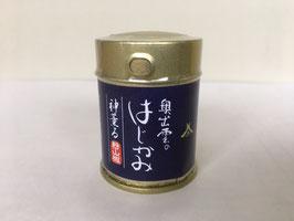 奥出雲のはじかみ 〜粉山椒〜(缶入り)
