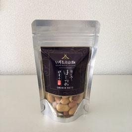 スモークナッツ(ミニサイズ)