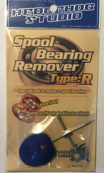 Hedgehog Studio Spool Pin Remover Type: R