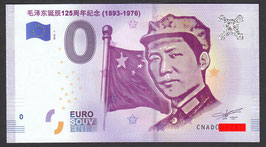 CN-2018-AD-1 - 毛泽东诞辰125周年 (1893-1976) - 125 JAHRE MAO ZEDONG