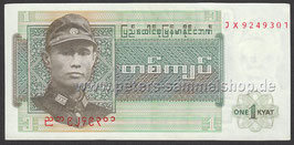 MMR-056 - Genaral Aung San