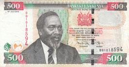 KEN-U-04 - Mzze Jomo Kenyatta - 500