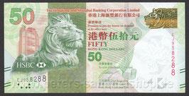HKG-213-d - 50 Hongkong Dollars