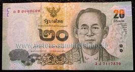 THA-122-01 - König Rama IX / Steinfigur sitzend