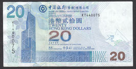 HKG-335-f - 20 Hongkong Dollars