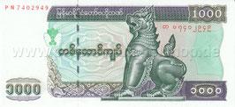 MMR-080 - Tier aus der Mythologie / Gebäude der Zentralbank - 1 000
