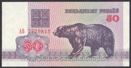 BLR-007 - Bär