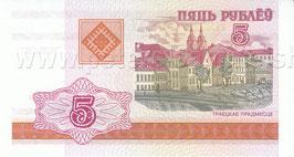 BLR-022 - Gebäude in Minsk