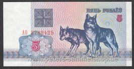 BLR-004 - Wölfe