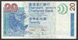 HKG-291 - 20 Hongkong Dollars