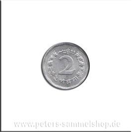 PAK-025 - Halbmond, Stern / Wertangabe