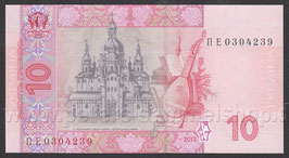 UKR-119 - Ivan Mazepa / Pecherska Monastarium in Kiew