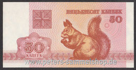 BLR-001 - Eichhörnchen
