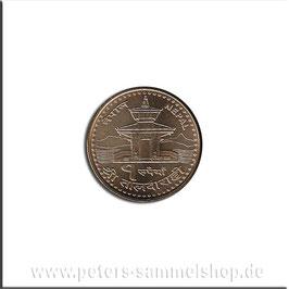 NPL-430 - Barahi Mandir + Wertangabe
