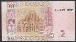 UKR-117 - Yaroslav der Weise / Kathedrale St. Sophia in Kiew