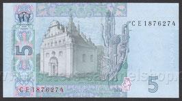 UKR-118 - Bohdan Khmelnytsky / Kirche in Subitiv