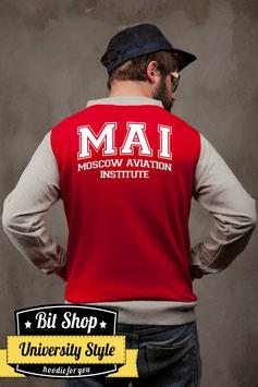 Бейсбольная куртка |  МАИ Московский авиационный институт