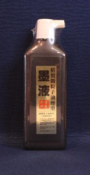 伽藍オリジナル墨液 450ml