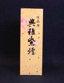 典雅紫煙ー500ml/2000ml(てんがしえん)