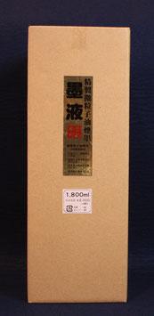 伽藍オリジナル墨液 2000ml