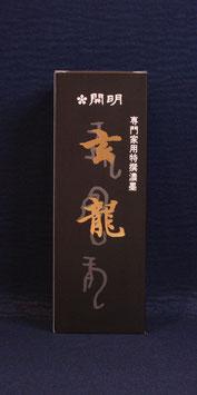 玄龍ー400ml/1800ml(げんりゅう)