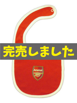 Arsenal Bib Red