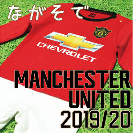 Manchester United Sleepsuit 2019-20
