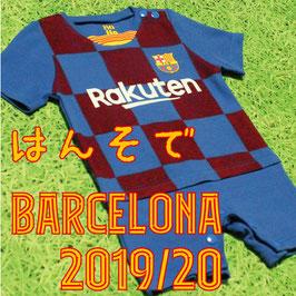 F.C. Barcelona Romper 2019-20