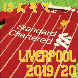 Liverpool Romper 2019-20