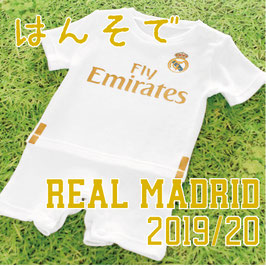Real Madrid Romper 2019-20
