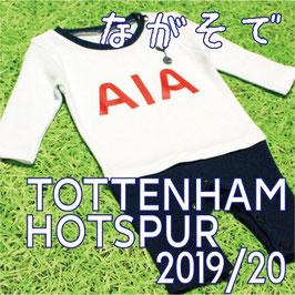 Tottenham Hotspur Sleepsuit 2019-20
