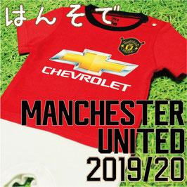 Manchester United Romper 2019-20