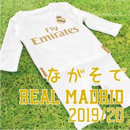 Real Madrid Sleepsuit 2019-20